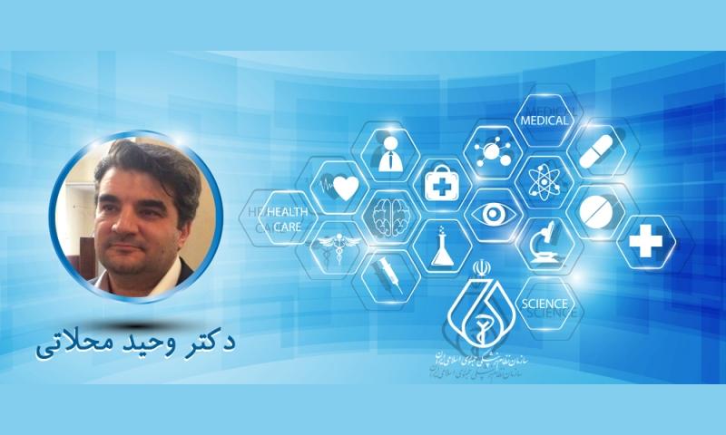 Dr Vahid Mahalati